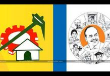 TDP To Repeat A PRP With YSRCP