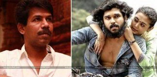 Tamil Arjun Reddy Makers Scrapped