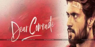 Dear Comrade Releasing In Sandalwood