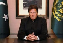 Imran Khan For Nobel Peace Prize