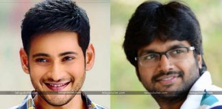 Mahesh Fans Got Advice For Anil Ravipudi