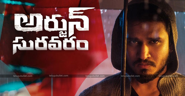 Nikhil Another Thriller From Arjun Suravaram