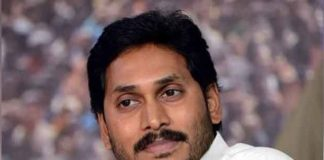 Jagan Property Value 510 crores....ADR Revealed