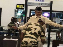 Chandrababu's humiliation at Gannavaram airport