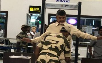 Chandrababu's humiliation at Gannavaram airport