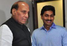 Defense Minister Rajnath Singh and AP CM Jagan to meet at ENC Vizag