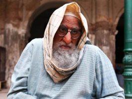 Amitabh Bachchan's unrecognisable look in Gulabo Sitab