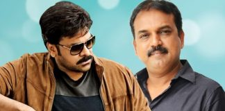 New Update from Megastar Chiranjeevi and Koratala Movie.