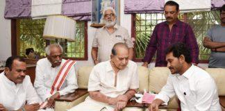 CM Jagan condoled Krishna on the death of Actress Vijaya Nirmala.