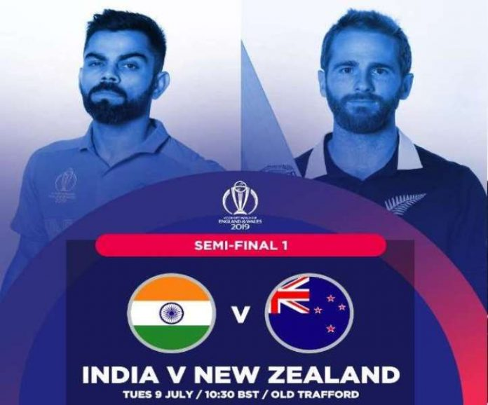 India vs New Zealand, ICC World Cup 2019, semifinal 1