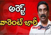 Nampally court issued Non-bailable warrant to ABN MD Radhakrishna