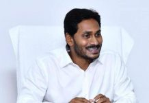 Amaravati: PMLA orders to release attached assets of CM Jagan