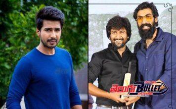 Rana bagged Tamil remake rights for Nani starrer Jersey