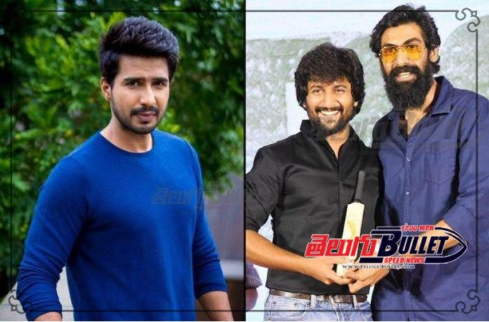 Rana bagged Tamil remake rights for Nani starrer Jersey