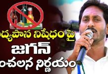 Alcohol ban: AP CM Jagan to limit the liquor sales