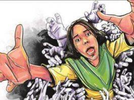 East-Godavari: A teenager Gang-raped by boyfriend and his friends