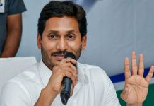 Andhra Pradesh CM Jagan to change the education system