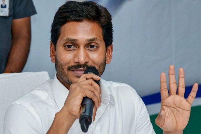 Andhra Pradesh CM Jagan to change the education system