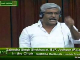 Cabinet minister Gajendra Singh responded over allegations on Polavaram project