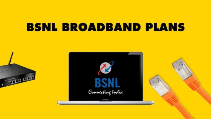 New BSNL annual plan for the Internet- offers 1.5GB data
