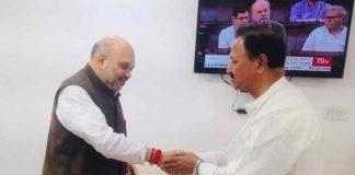 Delhi: Senior TRS leader D. Srinivas met with Amith Shah