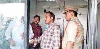 Etcherla ( Srikakulam): SBI ATM stolen near Armed police headquarters