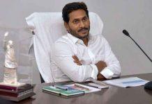 Amaavati: CM Jagan to start Rachabanda on September 2
