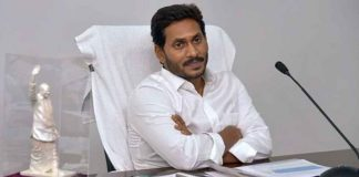 Amaavati: CM Jagan to start Rachabanda on September 2