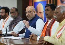 complaints on CM KCR faith in Vastu & horoscope to Amith Shah