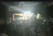 Janasena MLA protest at the police station for allegedly slandering him