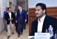 Amaravati: CM Jagan Mohan Reddy busy on US trip for a week.