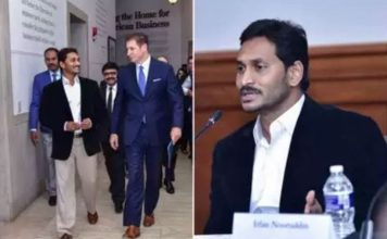 Amaravati: CM Jagan Mohan Reddy busy on US trip for a week.