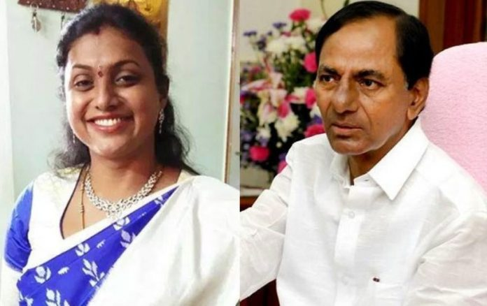 CM KCR Visits YCP MLA Roja's House! What For?