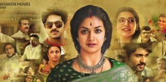 Keerthi Suresh bagged the best actress award for Mahanati