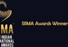 SIIMA: Complete list of Awardees in Telugu film industry