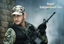 Sarileru Neekevvaru: title song released on Independence Day