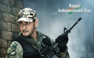 Sarileru Neekevvaru: title song released on Independence Day