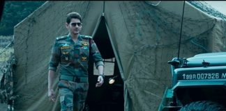 Sarileru Neekevvaru: Mahesh's Intro released on actor's 44th birthday