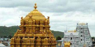 Tirumala has no dire warnings: Tirupati SP Anburajan
