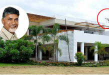 Two men arrested for flying drone over Chandrababu Naidu's house