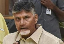 AP High Court Reserves Judgment on Chandrababu Naidu Security Petition