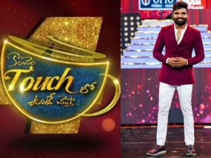 KTUC 4: Host Pradeep Machiraju reveals his school connection with Nani, his next guest on the show