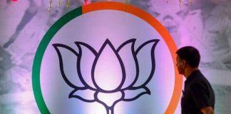 At Present BJP-Sena Takes Big Lead In Maharashtra; BJP Ahead In Haryana