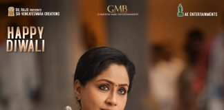 Sarileru Neekevvaru: Anil Ravipudi introduces Vijayashanti as Bharathi in Mahesh Babu's film