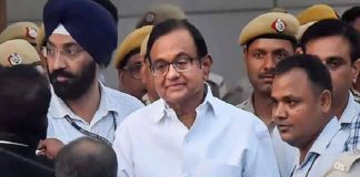 P Chidambaram Requests Bail, Told Chief Justice Will Decide On Hearing