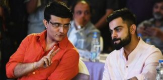 """People Don't See What Happens Inside"": Sourav Ganguly"