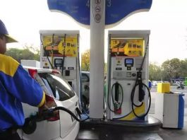 Today petrol, diesel rates in Hyderabad, other major cities - October 5