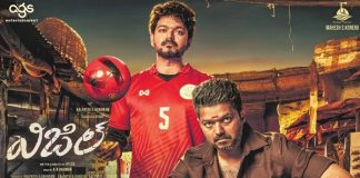 Early Reports: Vijay's Whistle first day box office collections