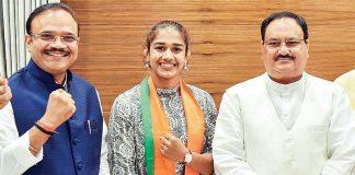 Haryana Elections: BJP's Babita Phogat, Champion Wrestler, Leading In Haryana