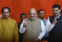 BJP, Shiv Sena finalize agreement for Maharashtra Assembly elections